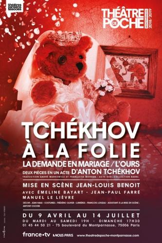 théâtre,Tchekhov à la folie,poche-montparnasse,jean haas,jean-paul benoît,jean-paul farré,manuel le lièvre,émelyne bayart,
